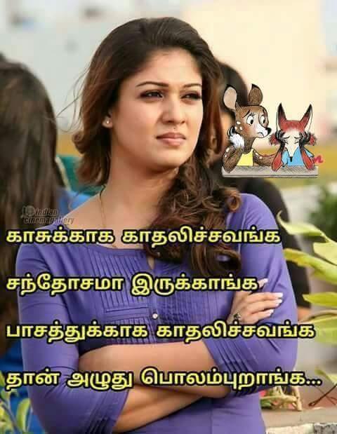Whatsapp Love Failure Status Video Download In Tamil idea
