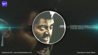 Billa 2 Dialogue  | Thala Ajith Dialogue |  Whatsapp Status Tamil