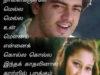 latest-new-tamil-whatsapp-dp-15