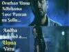 latest-new-tamil-whatsapp-dp-9