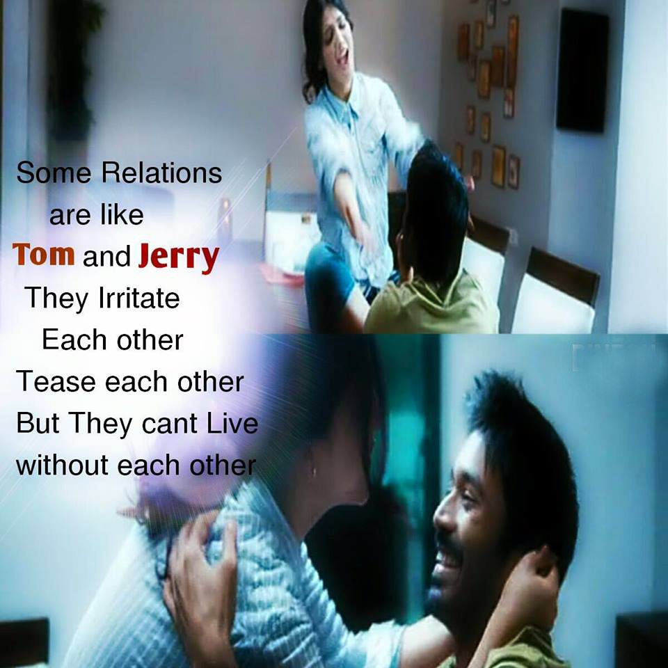 Some Relations Are Like Tom And Jerry Tamil Memes ம ம ஸ