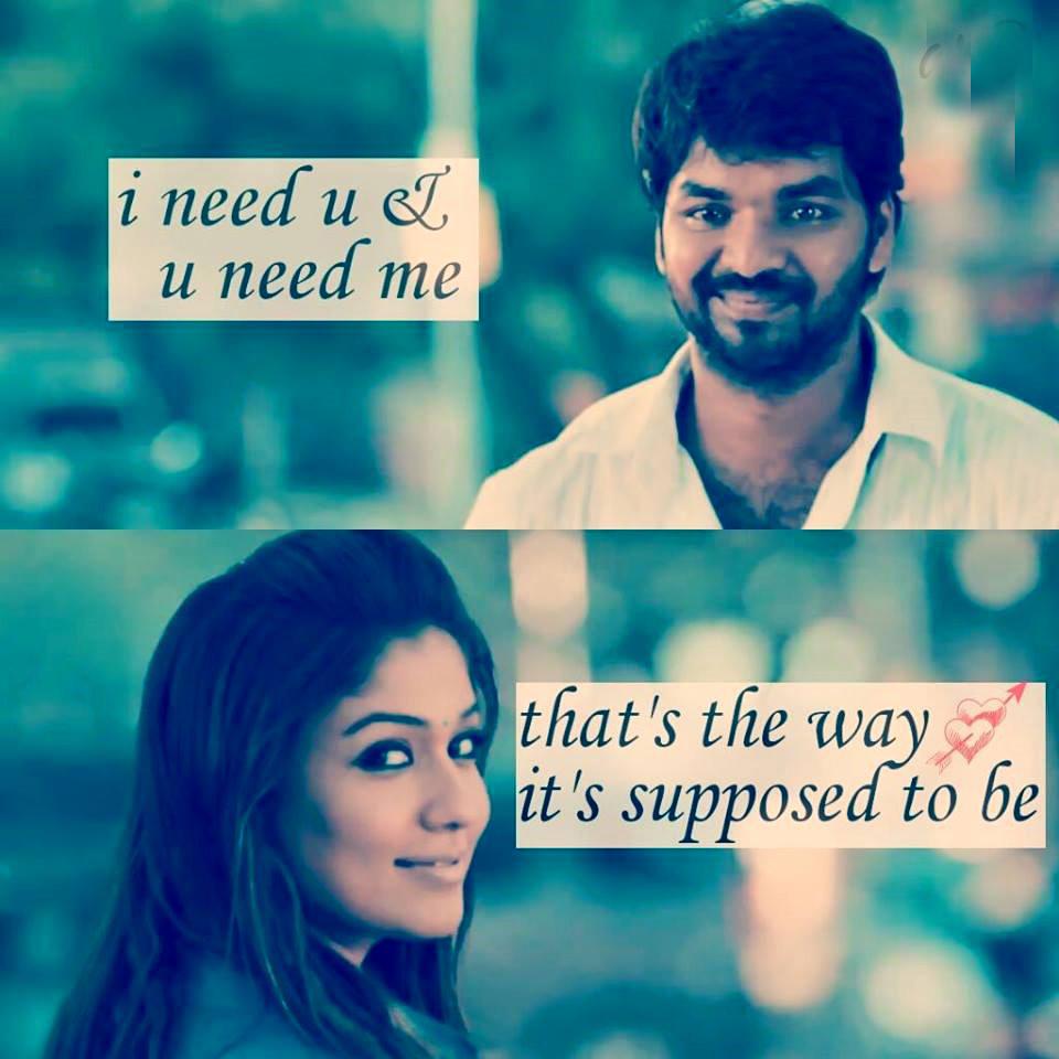 I need u & U need me – Tamil Memes, Whatsapp Love Status, Whatsapp