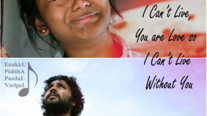 tamil-movie-love-quotes-dp-profile-pictures-for-whatsapp-facebook-33