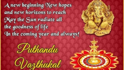 tamil-new-year-images-3