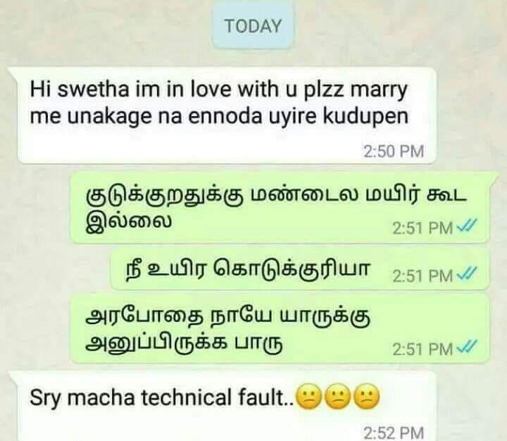 Friends funny Whatsapp Chat
