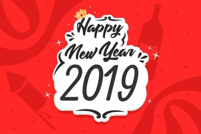 Advance Happy New Year Whatsapp Status