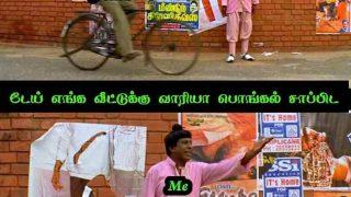 Pongal Memes