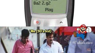 90's Kids Memes