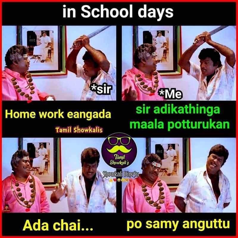 In School Days Funny Memes Tamil Memes Whatsapp Love Status