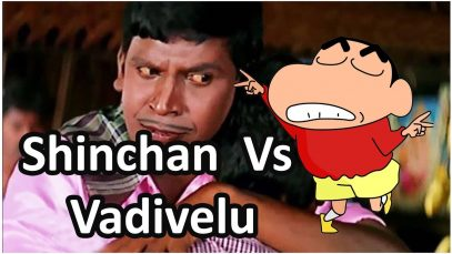Shinchan With Vadivelu all time Comdey | Funny Videos