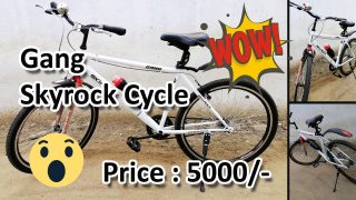 Skyrock Cycle Review | Best City Cycle Rider | Value for Money