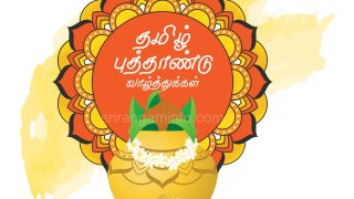 tamil-new-year-greetings-valthu