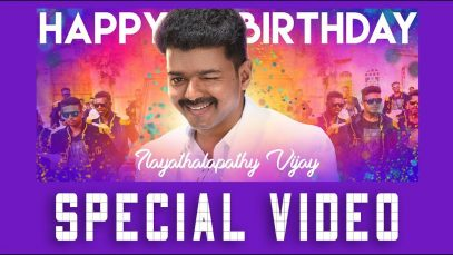 Thalapathy Vijay Birthday Special 💖| Whatsapp Status Video 💕 | Full Screen