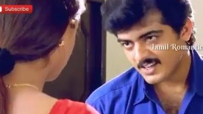 Ajith Best Love Dialogue 💖