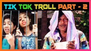 TIK TOK TROLL PART 2 | MUSICALLY TROLL | FUNSHARE #tiktok #Musically #Dubsmash #tiktoktroll