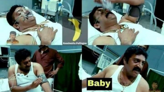 When husband tries to do romance with wife after baby sleep