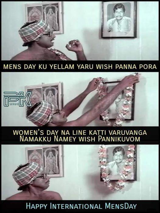Men Day Memes