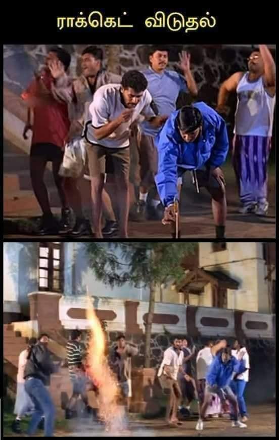 Rocket Fireing Diwali Activity