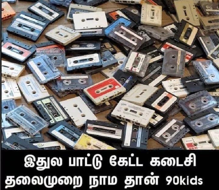 90s kids audio caset