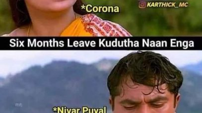 Corona vs Nivar Puyal