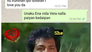 single pasanga