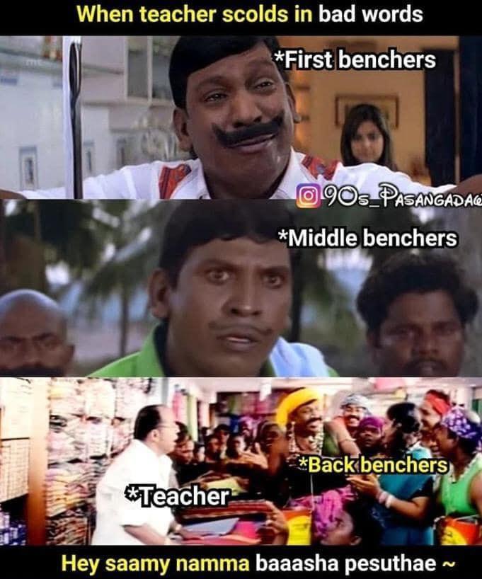 teacher and back bench stutdent